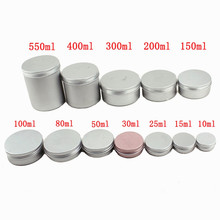 Factory Supply Custom Round Shape Food Cosmetic Cream Lipstick Aluminum Tin Box