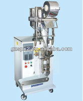1-50ML, liquid sachet packing machine for liquid detergent/ body lotion