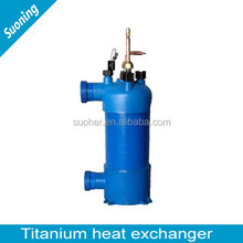 Refrigerator Heat Exchanger Titanium Coil With PVC Shell For Swimming Pool Heat Exchanger