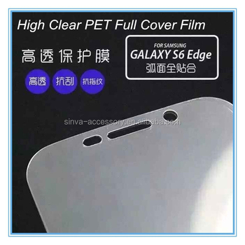 Cheap 3D PET full cover edge screen protector for samsung galaxy S6 edge plus
