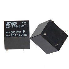 ZDT78 Auto Relay 12VDC 20Amp Mini Size With 5Pin