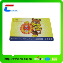vip phone card repaid card call card