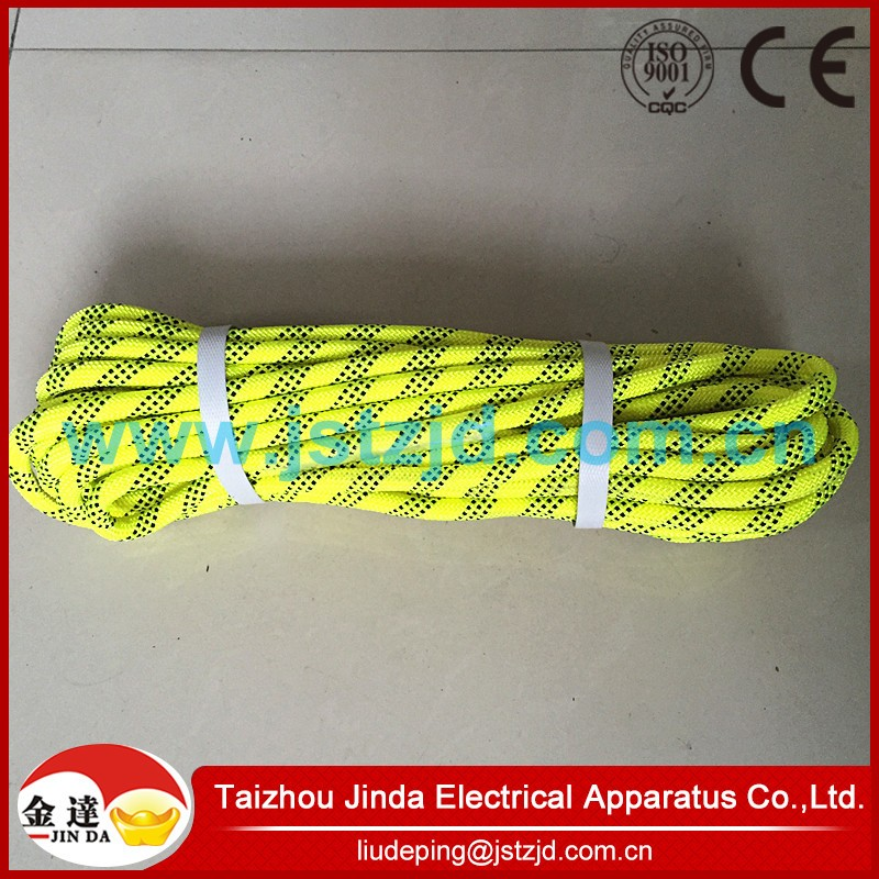 High strength braided rope safety lifeline