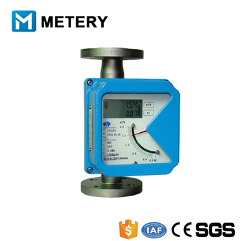 variable flow meter with alarm switch Metery Tech.China