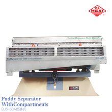 Rice Machinery Manufacturer Of Compartments Paddy Separator Machine
