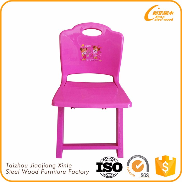 Eco-Friendly Reclaimed Material Kids Folding Chair