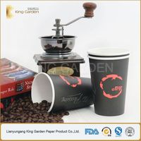Sigle wall paper coffee cup with lid plug