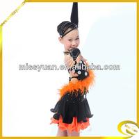 China Girls praise ballerina tutu dance performance wear