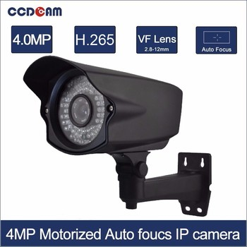 High Resolution 4.0mp outdoor network ip camera moterized lens