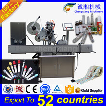 Widely Used Servo moto flat bottle sticker labeling machine(CE&GMP)