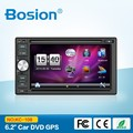 6.2inch Car GPS Navigation 2 din Car DVD Stereo