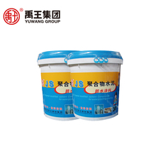 Advanced quality js polymer emulsion composite waterproof coating