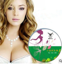 Breast Cream Breast Up Cream Bust Firming/Enchancement Cream