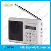 Alibaba 2014 China hot sell fm radio kit portable with active outdoor speaker