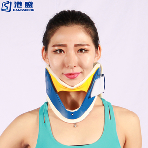 First-aid Devices Neck Brace Orthosis Medical Cervical Collar