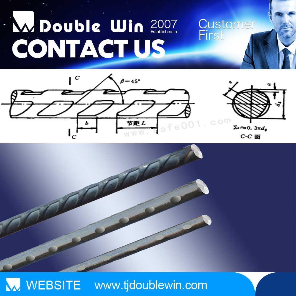 Round spiral surface ,cold-drawn prestressed concreted steel wire/wire rod,pc wire china supplier