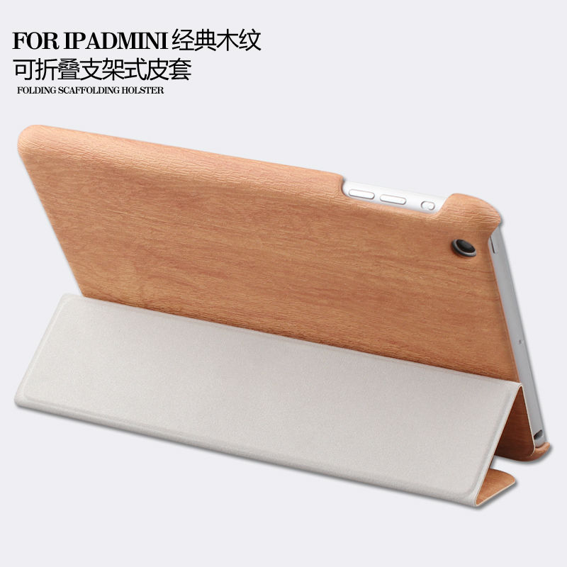 for apple ipad mini leather cover