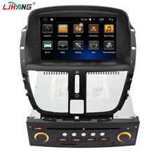android 6.0 1g 16g In Dash CAR DVD gps navigation for Peugeot 207 2007-2014 With Stereo GPS FM/AM Radio Bluetooth TV