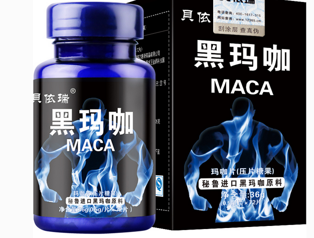 Power Man Tablet 100% Black Maca Tablets OEM Service