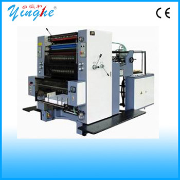 digital offset printing press for newspaper, magazine and etc.