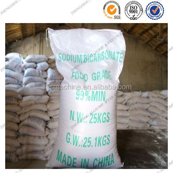 Factory price 99% NaHCO3 China soda ash sodium bicarbonate