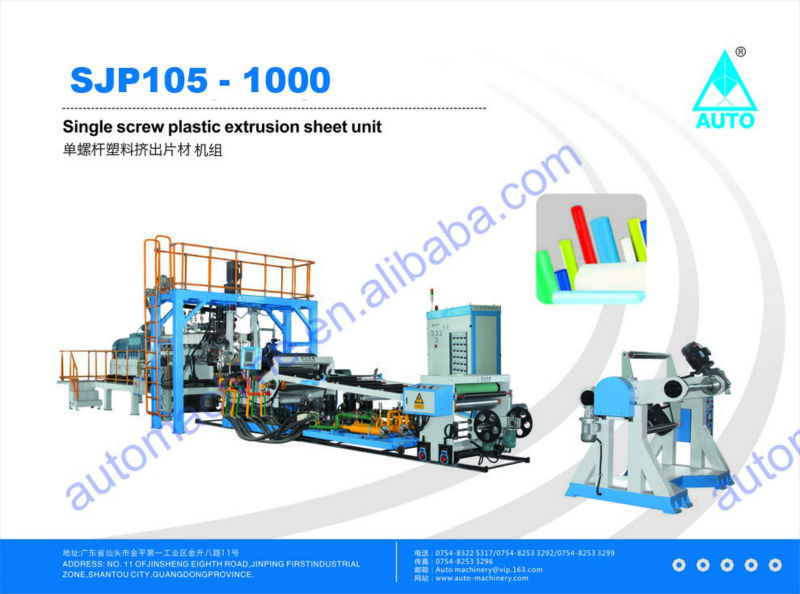 High efficiency PP plastic sheet extruder production extrusion line