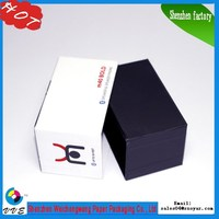 New Cardboard Gift Box Cell Phone Case Paper Packaging Box For Promotional