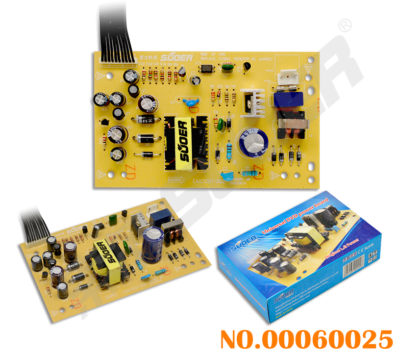 Electrical DVD Power Supply with Multifunctional Surge Protector