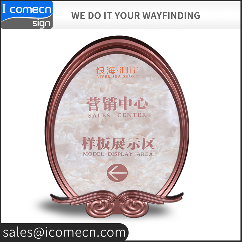 Customized high-end engraving metal nameplate for Hotel