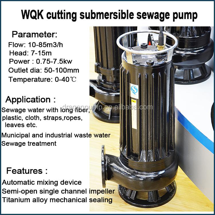3 phase 7hp submersible water pump.jpg