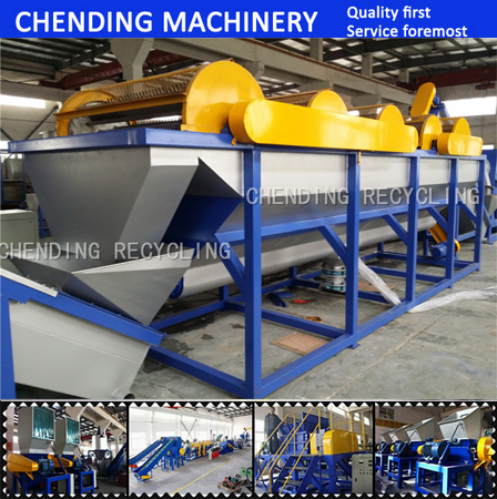 pe pp hdpe sheet recycle washing machine