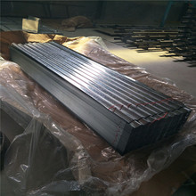 zinc steel roofing sheets weight galvanized corrugated sheets gi corrugated roof sheet