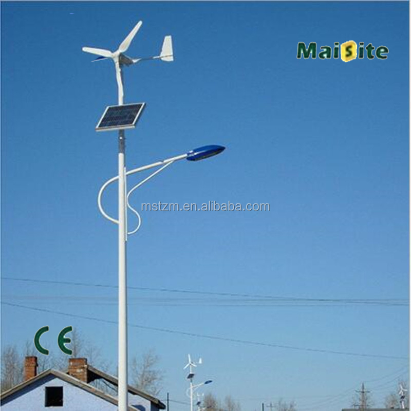 Energy Saving Solar Power Street Light