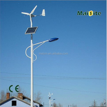 Energy saving solar power street light wind solar hybrid street light