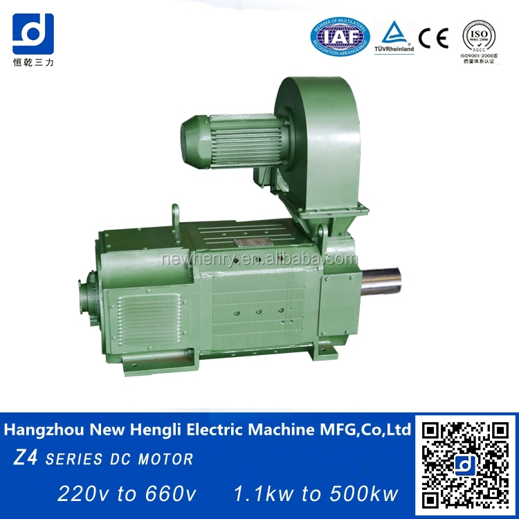 zhejiang factory price carbon brushes electrical 15 kw dc motor