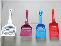 litter scoop sand waste scooper shovels cleaning