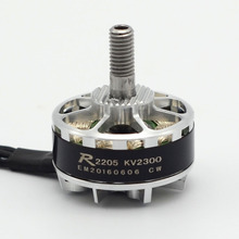 FPV Small DC Motor R2205 Lite for Mini Copters UAV, Silver Color