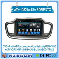 2016 factory for kia sorento car multimedia capacitive touch screen dvd player &car radio usb wifi bluetooth gps navigation CE