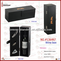 New Products 1Bottle Design Luxury Leather Wine Gift Box