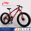 2016 popular hot sale bicycle beach cruisers/ 26'' 4.0 new design chopper beach cruiser bicycles/aluminum beach cruiser bicycle