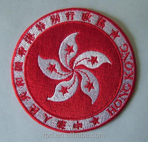 Iron-On Style small embroidery flower patches