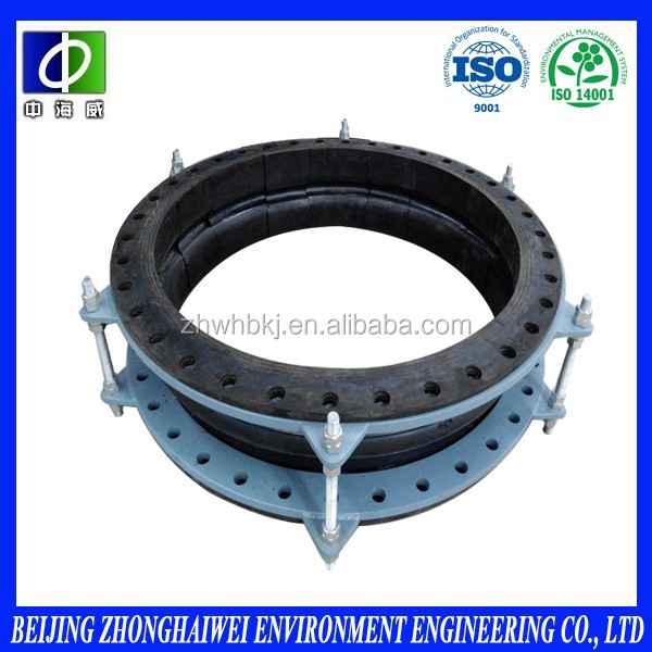 JGD-F Single sphere flexible union type rubber expansion joints with flange ends