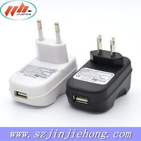 promotional usb wall charger automatic mobile phone kinetic charger