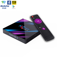 Factory direct sales H96 Max HD RK3318 Android 9.0 <strong>System</strong> dual WiFi+BT TV box 2G/4G+16G/32G/64G Android TV box
