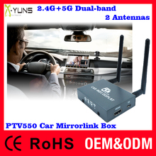 PTV550 2.4G & 5G Car mirror link black box for CVBS(AV in) RCA/RGB/YPbPr Xiaomi Samsung LG