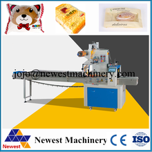Ball lollipop machine/lollipop wrapping machine/horizontal wrapping packaging machine
