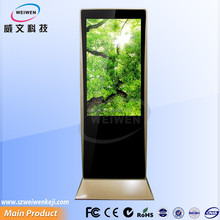 47 inch portable digital video player indoor advertising system new innovation technology product