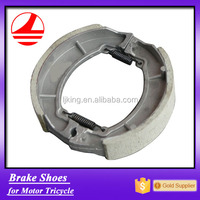 tricycle brake shoes moto spare parts from china
