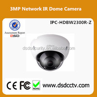 Dahua IP Camera With Perfect Night Vision IPC-HDBW2300R-Z 3MP Full HD Outdoor / Indoor Water-proof IR Dome Camera