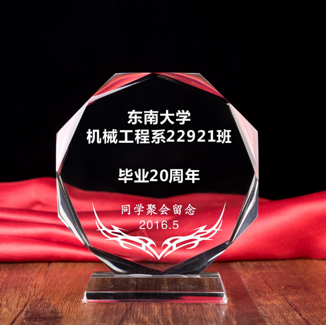 Octagon Crystal sunflower Trophy Engraved Crystal Award plaque for Corporate Gifts